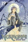 Noragami Stray God Vol. 19 - Adachitoka (Paperback)