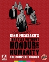 New Battles Without Honour and Humanity: The Complete Trilogy (Blu-ray)