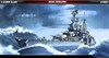 Academy - 1/350 - USS Indianapolis CA-35 (Plastic Model Kit)