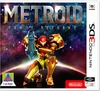 Metroid: Samus Returns (3DS) Cover