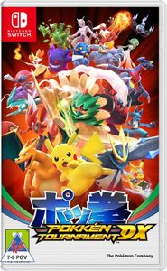Pokken Tournament DX (Nintendo Switch) - Cover