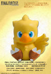 """Final Fantasy"" Mascot Coin Bank Chocobo (Accessories)"