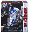 Transformers: The Last Knight - First Edition Helmet Cover