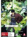 Dimension W: The Complete Series (DVD)