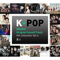 K-Pop Drama Ost Hit Collection Vol 4 / Various - K-Pop Drama Ost Hit Collection Vol 4 / Various (CD)