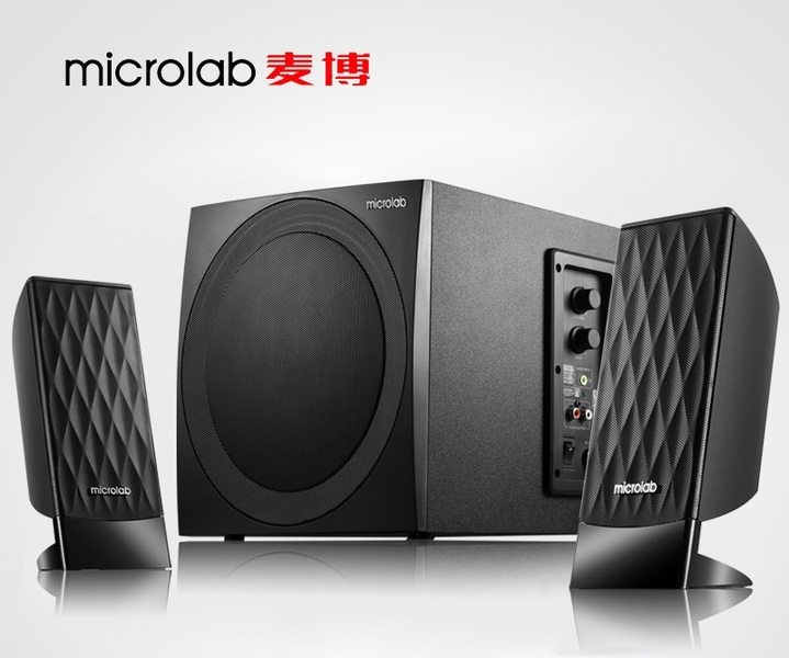 a24d38ff9 Microlab channel bluetooth speaker set electronics jpg 719x600 Microlab  speaker subwoofer