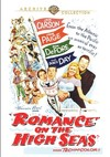 Romance On the High Seas (Region 1 DVD)