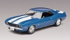 Revell Monogram - 1/25 - 1969 Z-28 Camaro SS (Plastic Model Kit)