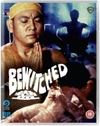 Bewitched (Blu-ray)