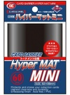 Card Barrier Hyper Mat Mini Black (Cards)