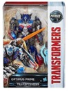 Transformers - The Last Knight Premier Voyager Figure 15cm Cover