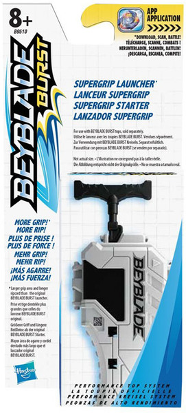 BEYBLADE Burst Supergrip Launcher