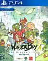 Wonder Boy: The Dragon's Trap (US Import PS4)