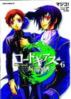 Code Geass: Lelouch Vol. 06 - Lelouch of the Rebellion (Paperback)