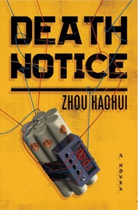 Death Notice - Zhou Haohui (Hardcover)