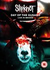 Slipknot - Day of the Gusano: Live In Mexico (Region 1 DVD)