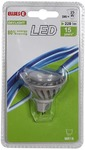 Ellies - 5w LED Mr16 Spotlight Daylight 220lm