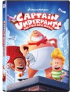 Captain Underpants (DVD)