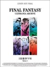 Final Fantasy Ultimania Archive - Square Enix (Hardcover)