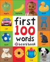 First 100 Words - Roger Priddy (Board book)