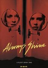 Always Shine (Region 1 DVD)