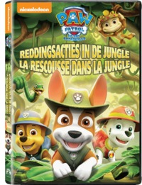 Paw Patrol: Jungle Rescues (DVD)