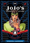 Jojo's Bizarre Adventure: Part 3--Stardust Crusaders, Vol. 6 - Hirohiko Araki (Hardcover) Cover