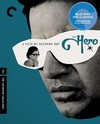 Hero (Region A Blu-ray)