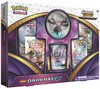 Pokémon TCG - Shining Legends: Shiny Darkrai-GX Figure Collection (Trading Card Game)