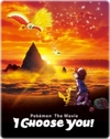 Pokémon the Movie: I Choose You! (Blu-ray)