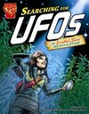 Searching for UFOs - Aaron Sautter (Library)