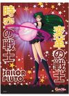 Sailor Moon S - Sailor Pluto Wall Scroll