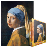 Eurographics - Girl with the Pearl Earring Puzzle (1000 Pieces) - Cover