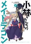 Miss Kobayashi's Dragon Maid 6 - Coolkyoushinja (Paperback)