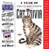 2019 a Year of Cat Trivia Colour Page-a-Day Calendar - Workman Publishing (Calendar)
