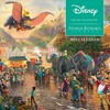 Thomas Kinkade: the Disney Dreams Collection 2019 Mini Wall Calendar - Thomas Kinkade (Calendar)