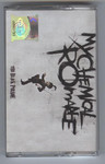 My Chemical Romance - The Black Parade (Explicit) (Cassette)