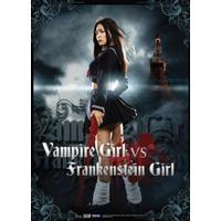 Vampire Girl vs Frankenstein Girl - Wall Scroll