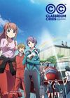 Classroom Crisis - Key Art 1 Wall Scroll