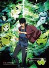 Dimension W - Key Art 1 Wall Scroll