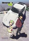 Dimension W - Kyoma & Mira Car Wall Scroll
