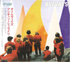 Alvvays - Antisocialites (CD)