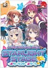 Starlight Stage (Board Game)