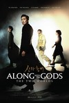 Along With the Gods:Two Worlds (Region 1 DVD)