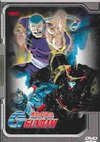 Mobile Fighter Gundam Box 1 (Region 1 DVD)