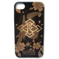 Nura: Rise Of The Yokai - Nura iPhone 4 Case