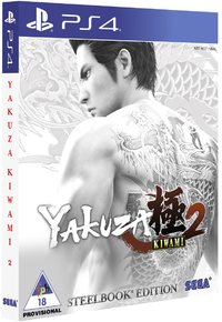 Yakuza Kiwami 2 - SteelBook Edition (PS4) - Cover
