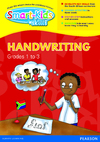 Smart-Kids Skills Handwriting Grades 1 - 3 - Gene Peters (Paperback)