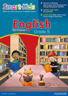 Smart-Kids Grade 5 English Caps - Victoria McKechnie (Paperback)
