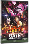 Gate - Complete Series (DVD)